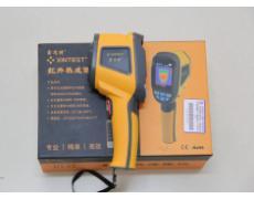 防雷检测设备:红外成像仪